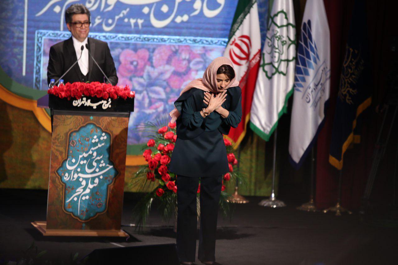 تصاویر اختتامیه جشنواره فیلم فجر
