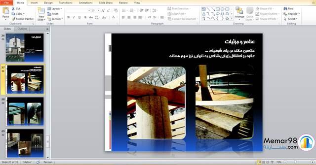 http://s8.picofile.com/file/8319381850/Villa_Sharifi_Galandowak6.jpg