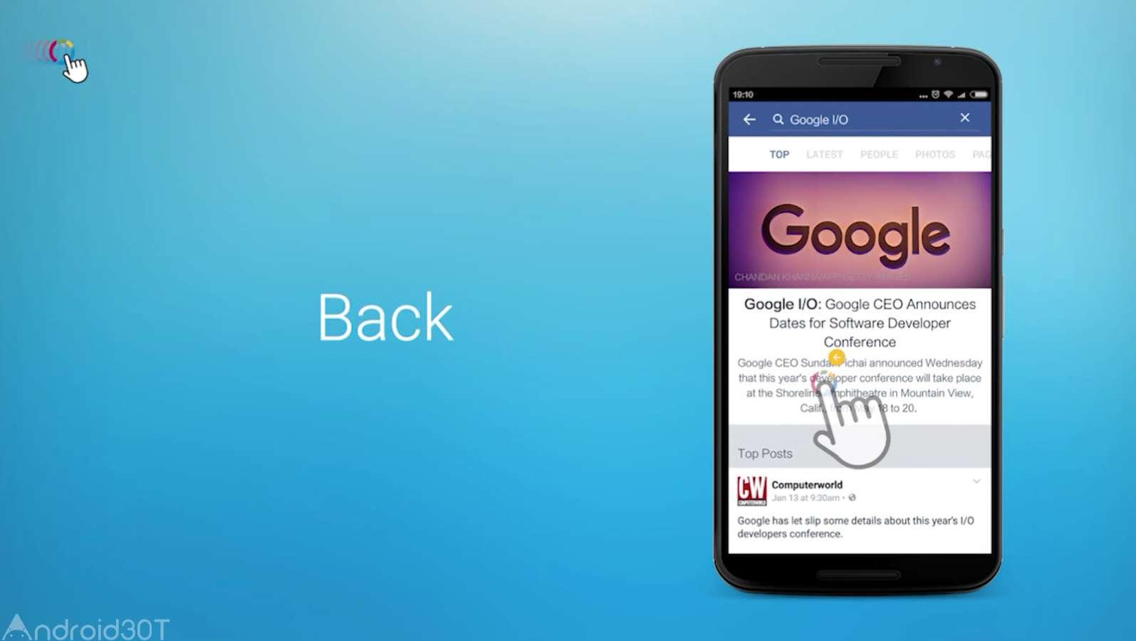 دانلود برنامه اسکرین شات گرفتن از صفحه fooView دستیار لمسی هوشمند