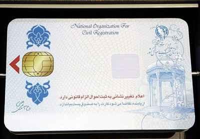 ;hvj lgd ادرس جدید و اصلی سایت تعویض کارت ملی سال 96 - 97