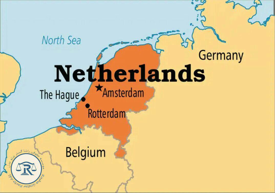 نقشه هلند