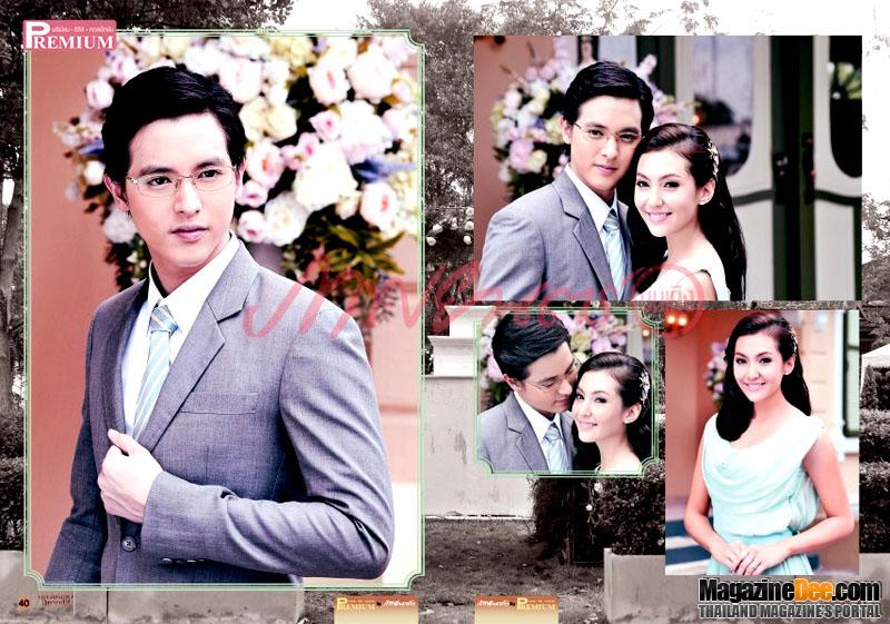 سریال تایلندی پنج برادر : خون چای پوتیپات Suparburoot Jutathep : Khun Chai Puttipat