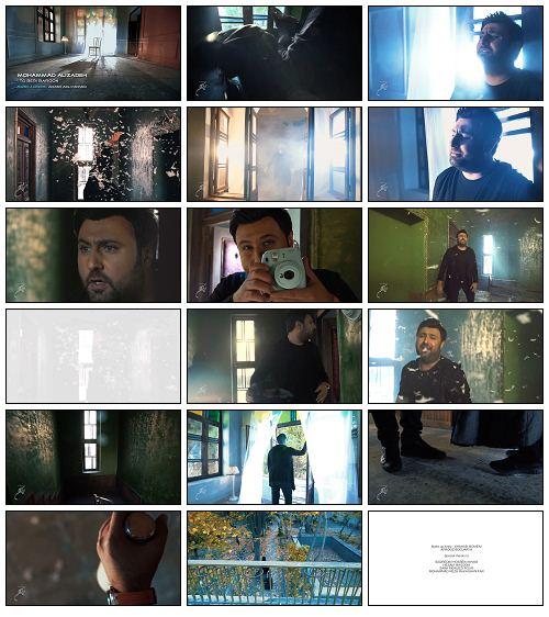 دانلود موزیک ویدیوی جدید محمد علیزاده به نام تو بری بارون