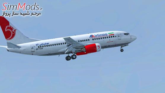 بازنقش آتا PMDG 737
