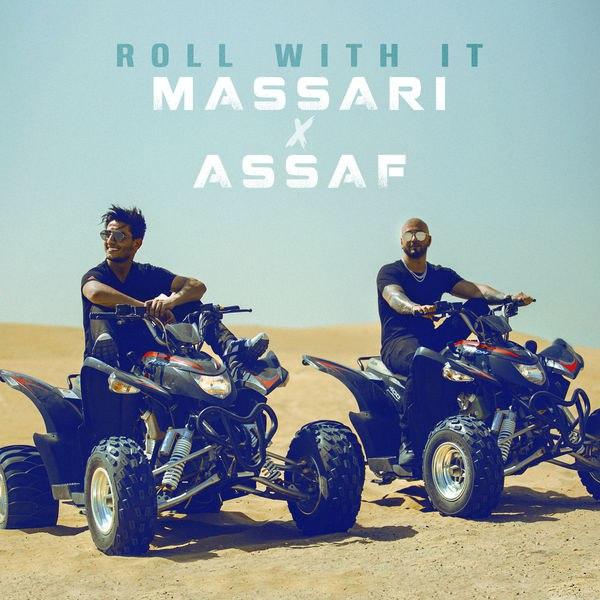 دانلود آهنگ جدید Massari & Assaf بنام Roll With It