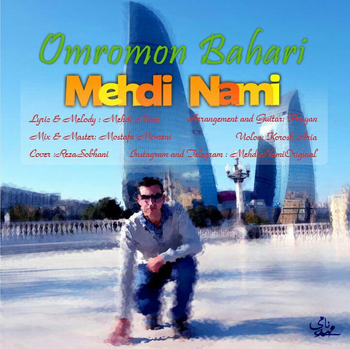 http://s8.picofile.com/file/8320076926/22Mehdi_Nami_Omromon_Bahari.jpg