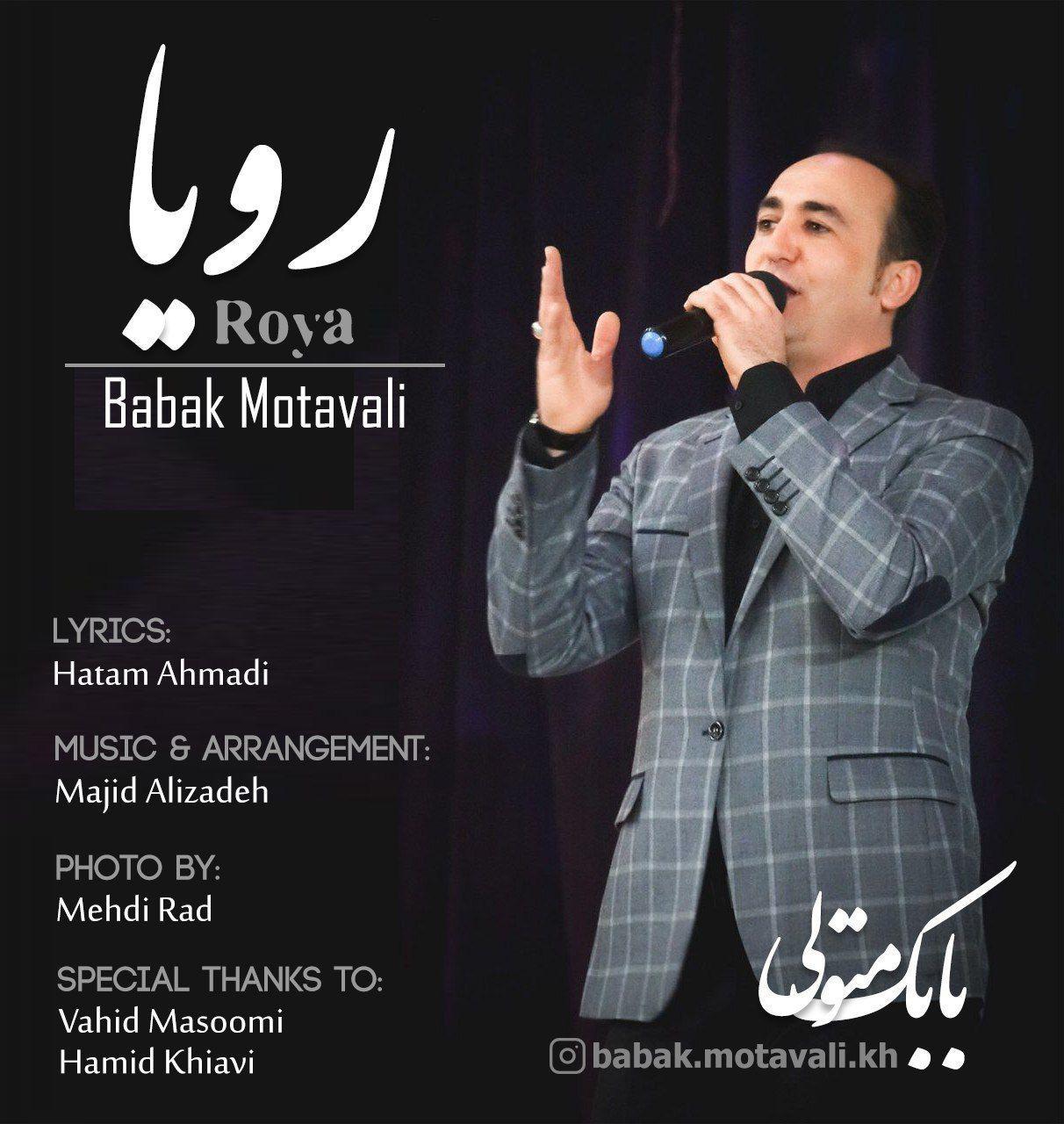 http://s8.picofile.com/file/8320116368/07Babak_Motavali_Roya.jpg