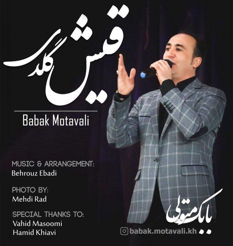 http://s8.picofile.com/file/8320116518/06Babak_Motavali_Gish_Galdi.jpg