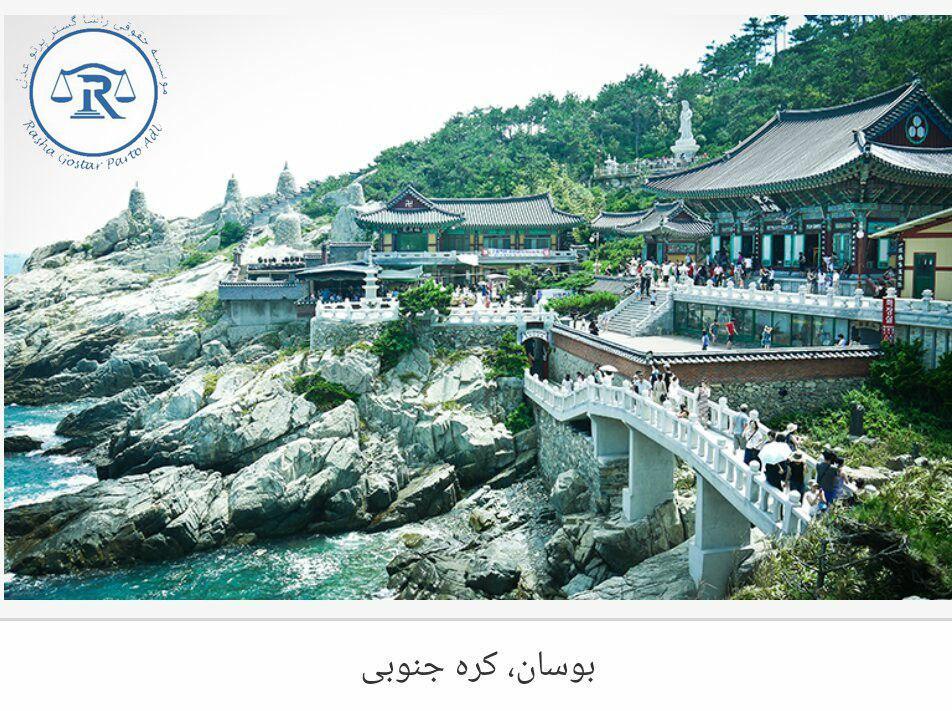 آب و هوای کره جنوبی