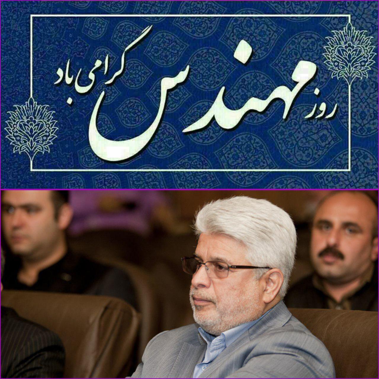 محمد حسن عاقل منش رئیس کمیسیون فرهنگی روز مهندس را تبریک گفت