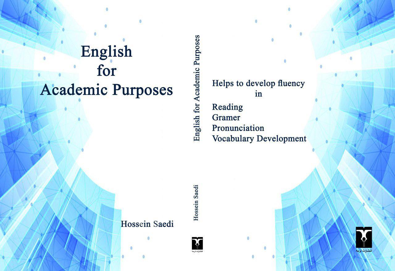 http://s8.picofile.com/file/8320607192/English_for_Academic_Purposes.jpg