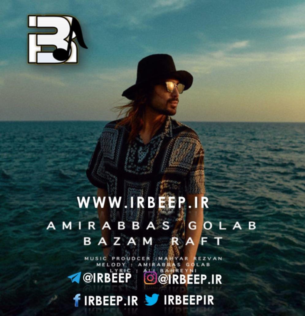 http://s8.picofile.com/file/8320829792/Golab_bazam_raf_irbeep_ir_.jpg