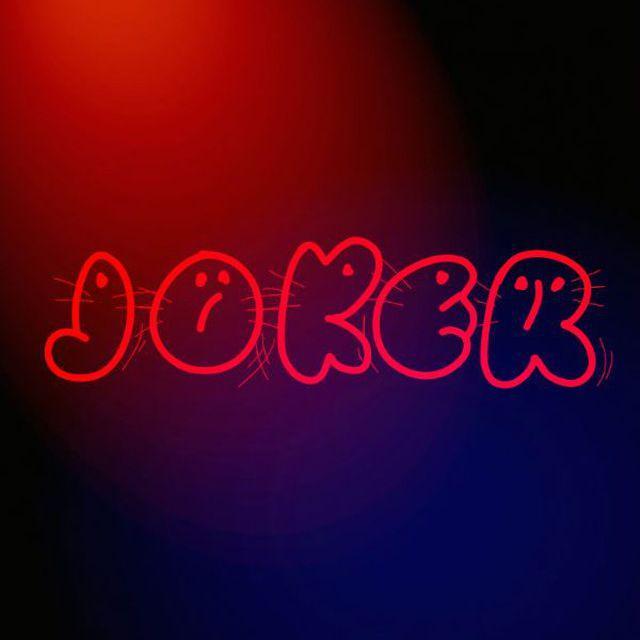 !__Joker__!