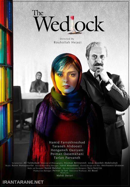 دانلود فیلم زندگی مشترک آقای محمودی و بانو با کیفیت HD720P