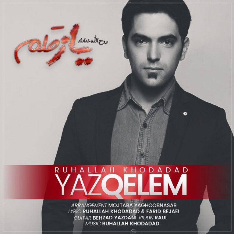 http://s8.picofile.com/file/8321057950/34Ruhallah_khodadadyaz_Qelem.jpg