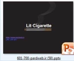 دانلود تم پاورپوینت سیگار