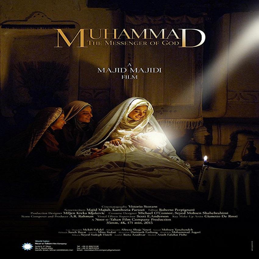 دانلود رایگان فیلم ایرانی محمد رسول الله با کیفیت 4k و لینک مستقیم