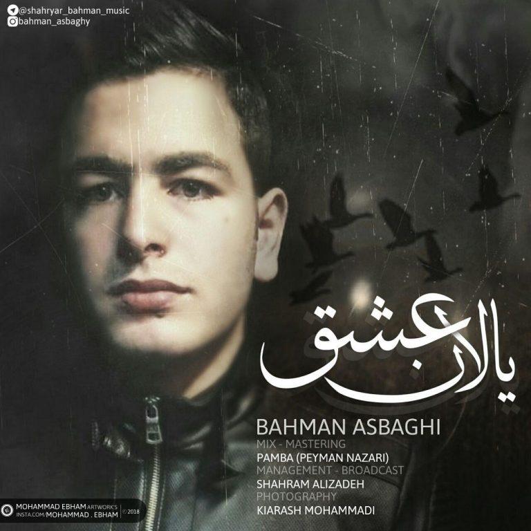 http://s8.picofile.com/file/8321321292/09Bahman_Abaghi_Yalan_Eshgh.jpg