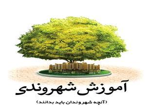 http://s8.picofile.com/file/8321348818/Photo_aspx.jpg