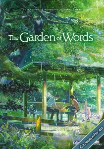 http://s8.picofile.com/file/8321391718/The_Garden_of_Words_210x300.jpg