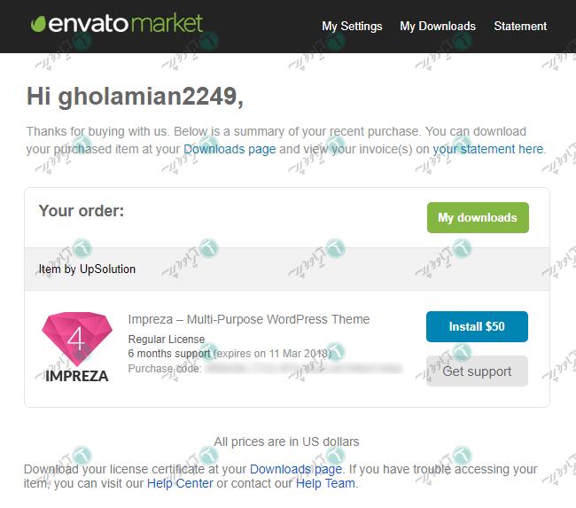 رسید خرید قالب ایمپرزا