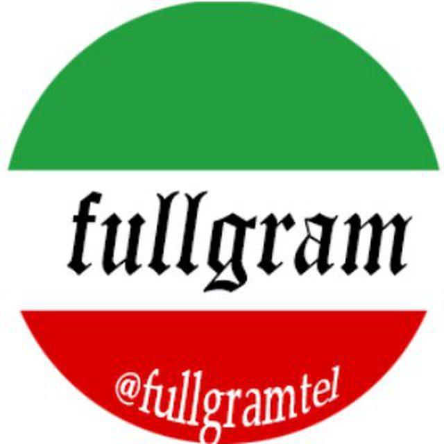 کانال تلگرام فولگرام