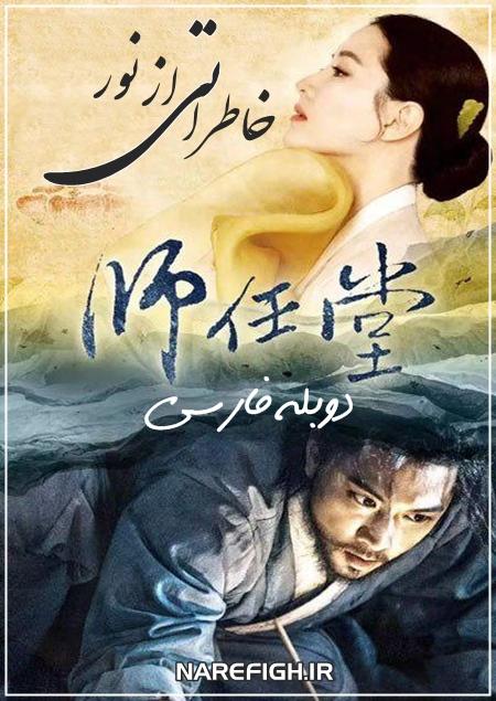 دانلود رایگان سریال کره ای سایمدانگ با دوبله فارسی کیفیت FullHD1080P