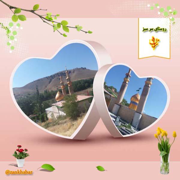 روستای زان
