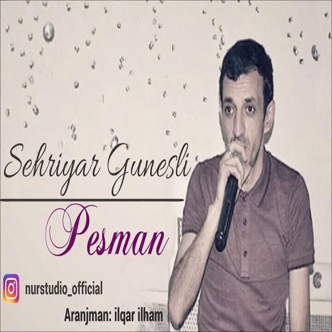 http://s8.picofile.com/file/8321841576/22Sehriyar_Gunesli_Pesman.jpg