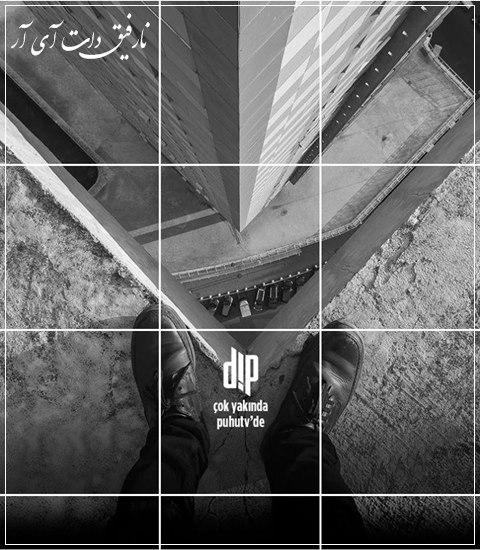 دانلود سریال ترکی Dip Dizisi (پایین رفتن) + زیرنویس فارسی محصول Puhu TV