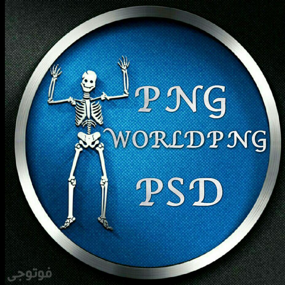 کانال تلگرام PNG WORLD