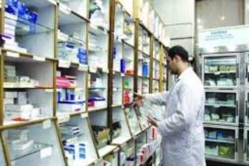 داروخانه های ملایر در ایام عید به طور شبانه روزی باز است