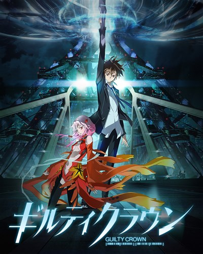http://s8.picofile.com/file/8322083484/Guilty_Crown_cover.jpg