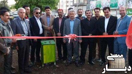 افتتاح طرح آبنما در بلوار هفت تیر شهر نورآباد
