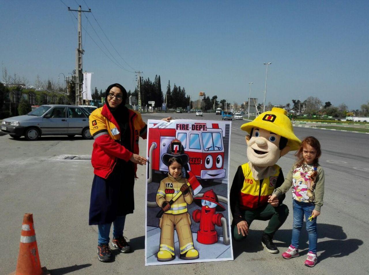 سازمان آتش نشانی و آموزش به کودکان
