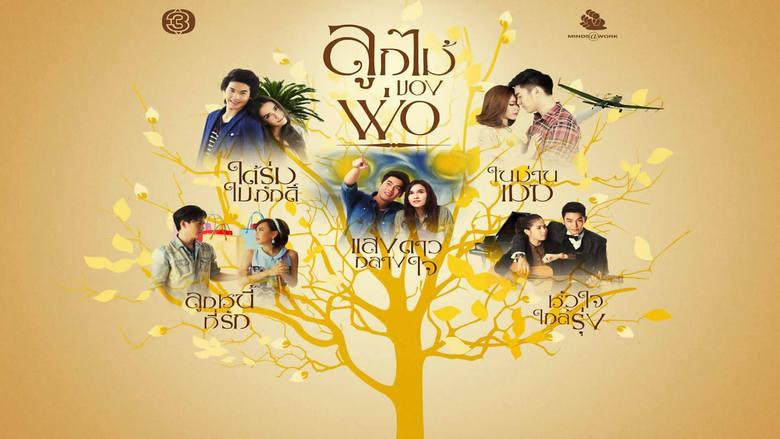 دانلود سریال تایلندی بدهکار عزیزم Look Nee Tee Ruk 2013