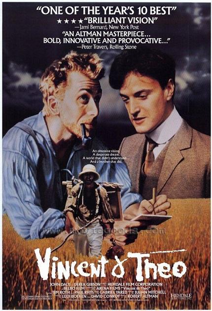فیلم وینسنت و تئو