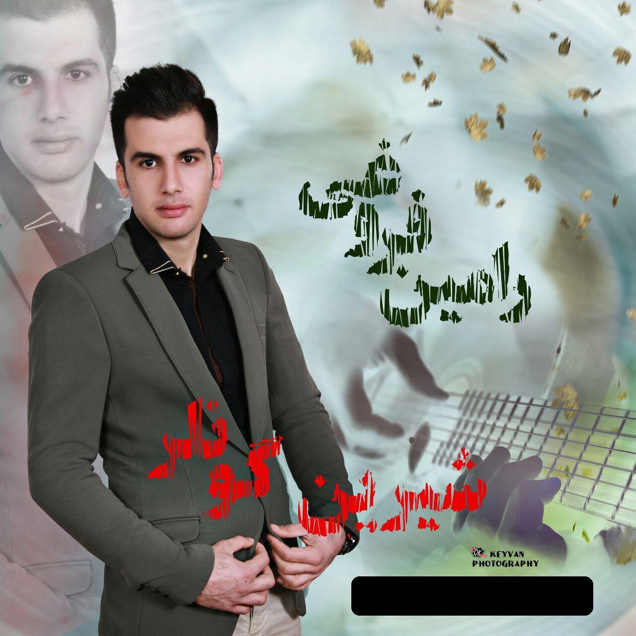 http://s8.picofile.com/file/8322413400/36Ramin_Foroughi_Shirin_Gunlar.jpg