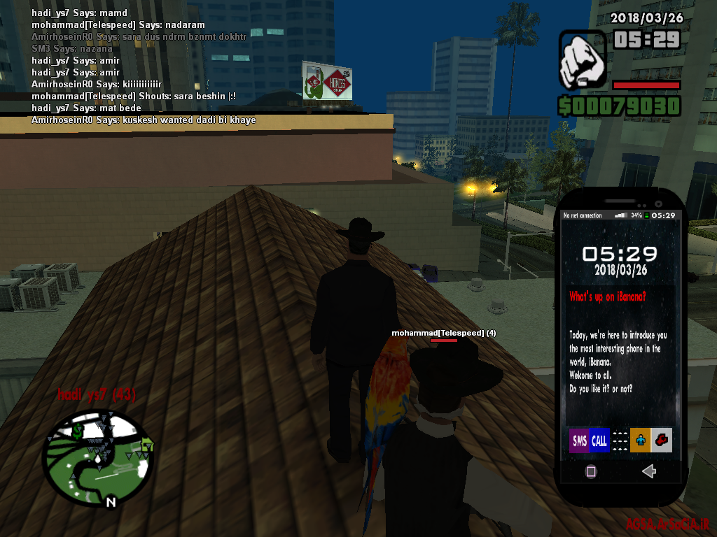 Screenshot_51_.png