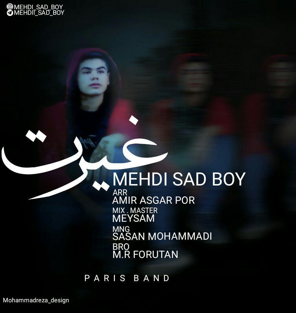 http://s8.picofile.com/file/8322441092/24Mehdi_Sad_Boy_Gheyrat.jpg