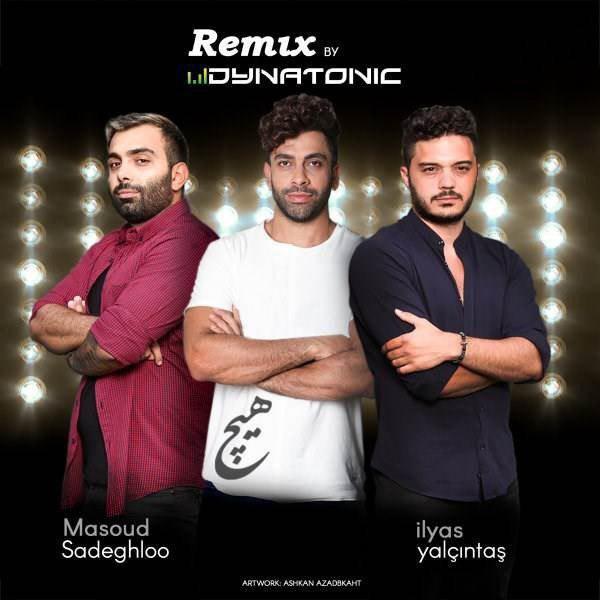 دانلود آهنگ جدید مسعود صادقلو و الياس يالچينتاش بنام هيچ