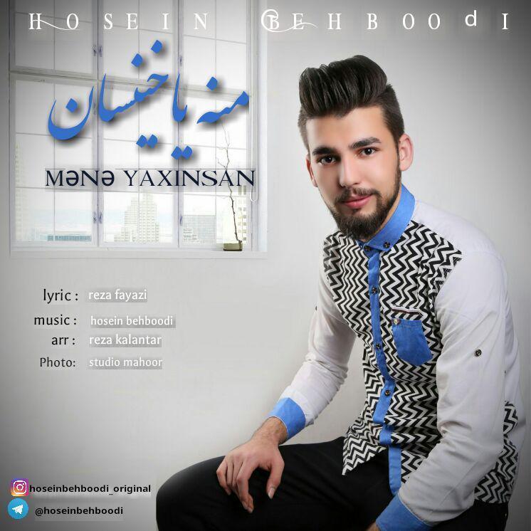http://s8.picofile.com/file/8322503426/17Hosein_Behboodi_%E2%80%93_Mana_Yakhinsan.jpg