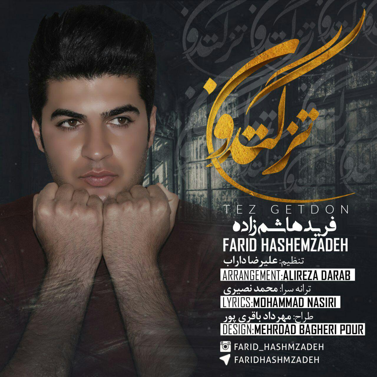 http://s8.picofile.com/file/8322504318/13Farid_Hashemzadeh_Tez_Getdun.jpg