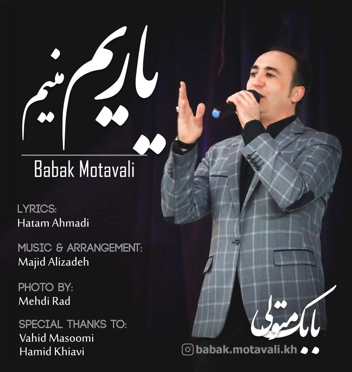 http://s8.picofile.com/file/8322506084/08Babak_Motavali_Yarim_Manim.jpg