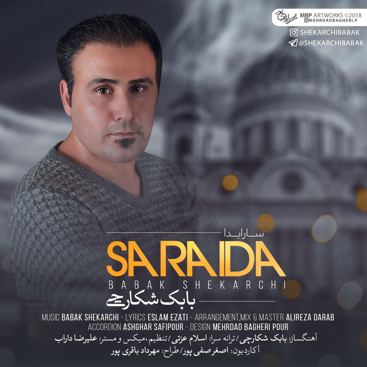 http://s8.picofile.com/file/8322506234/07Babak_Shekarchi_%E2%80%93_Saraida.jpg