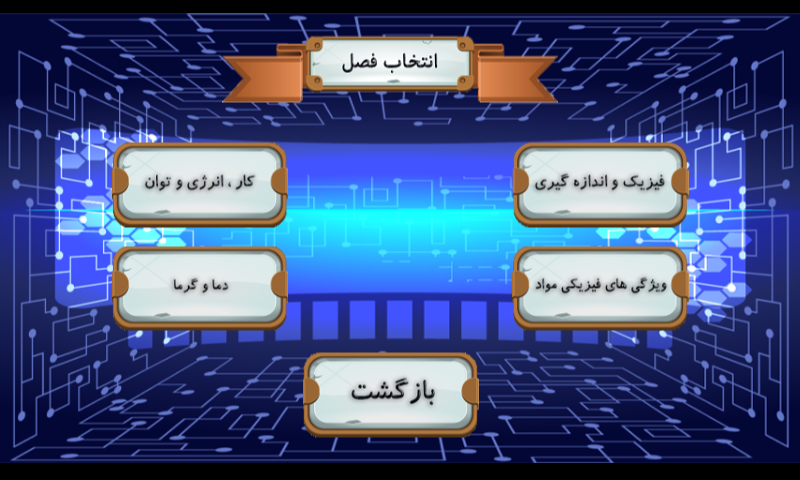 [عکس: Screenshot_2018_03_26_10_06_58.png]