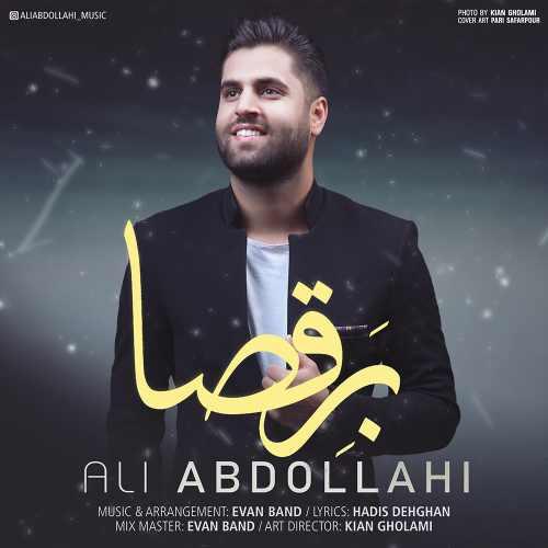 دانلود آهنگ شاد جدید علی عبدالهی بنام برقصا