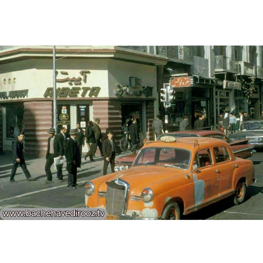 تهران قدیم ۱۳۴۶ عکس