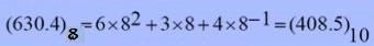 تبدیل عدد اعشاری که بخش صحیح دارد به مبنای 8
