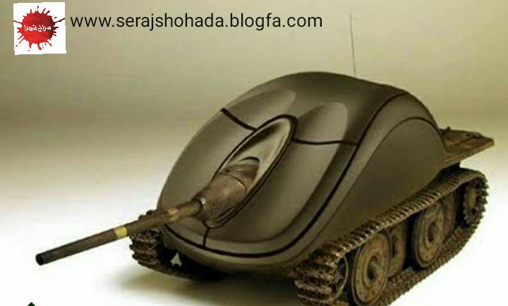 serajshohada.blogfa.com